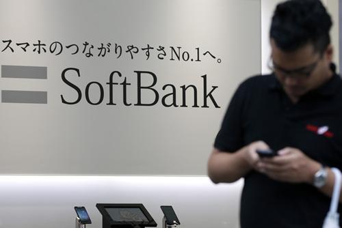 Đầu tư EB5 - SoftBank lại đầu tư tỷ USD sang Mỹ